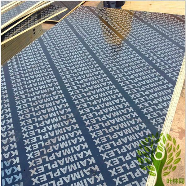 Yelintong  super big size film faced plywood 1500*3600mm 5
