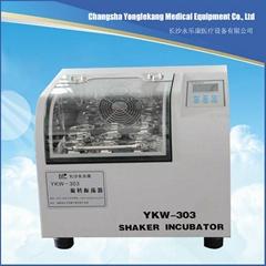Laboratory total oil separation incubator shaker