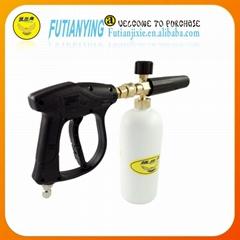 Car foam gun