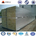 Rock wool(Mineral wool) Sandwich Panel Board For  Warehouse Roof and Wall 1