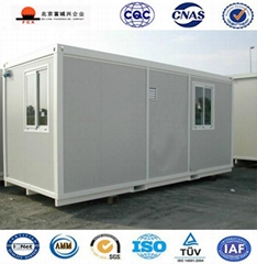 Fashion Portable Detachable Container house for Construction Site