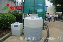 化工污水處理成套環保設備