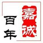 2016第3届大连茶博会