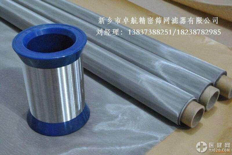 河南新乡不锈钢筛网厂家批发 3
