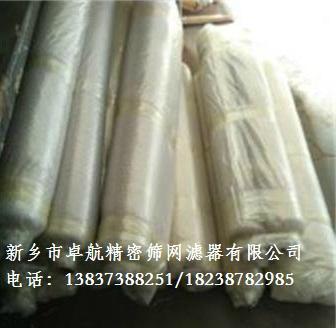 河南新乡不锈钢筛网厂家批发 2