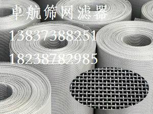 河南新乡不锈钢筛网厂家批发 1