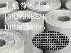 河南新鄉不鏽鋼篩網廠家批發