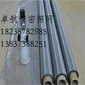 不锈钢筛网厂家  现货直销  保质保量 1