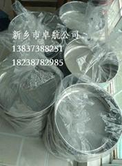 新鄉廠家直銷標準不鏽鋼磨料分級