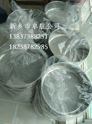 国标试验筛厂家现货直销  全不锈钢材质 1