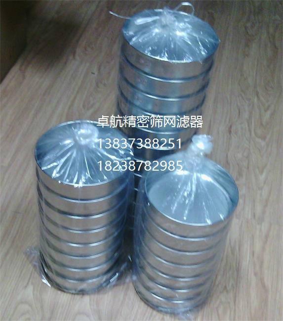 国标试验筛厂家现货直销  全不锈钢材质 2