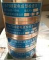 75 电成型薄板试验筛 2