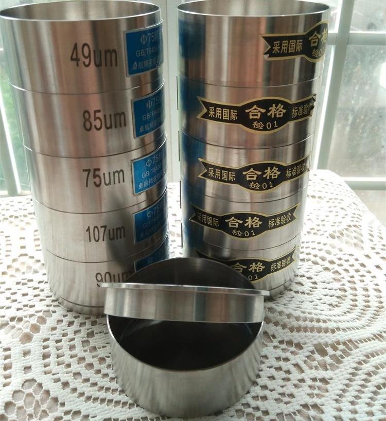 75 电成型薄板试验筛 3