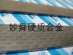 h6f cemented carbide strips,h6f sandvik products
