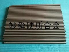 PN90超硬鎢鋼棒 PN90高速切削鎢鋼