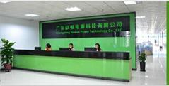 Guangdong xindun power technology Co.,Ltd.