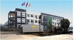 Nanjing Man Wo Si Shock Absorber Co., Ltd.