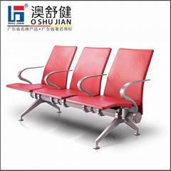 機場椅-SJ-9062