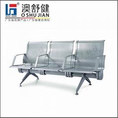 機場椅-SJ-9086