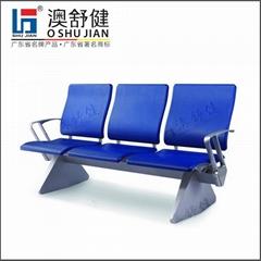 機場椅-SJ-9089