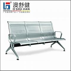 機場椅SJ-910