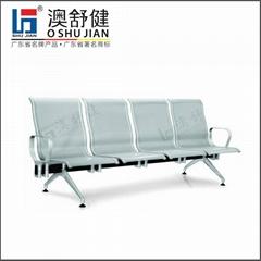 機場椅-SJ-9101A