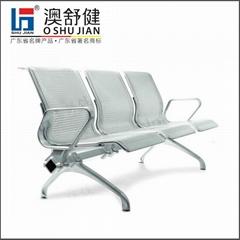 機場椅-SJ-900