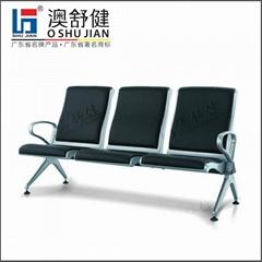 機場椅-SJ-709
