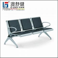 機場椅-SJ-708