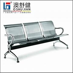 機場椅-SJ-631