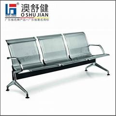機場椅-SJ-620