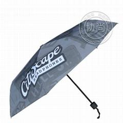 飛利浦廣告禮品三折雨傘