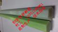 绝缘型材拉挤树脂CH905型环