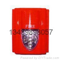 利达消防设备火灾声光警报器YJ8402(编码型)