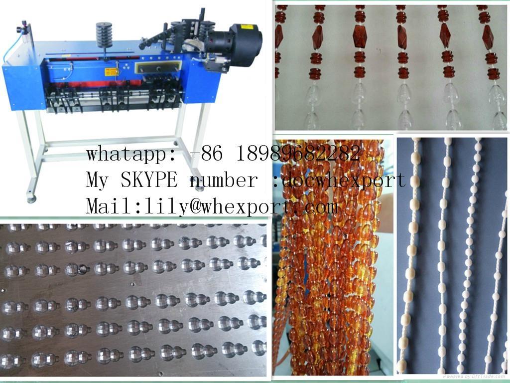 窗帘连线珠子塑料模具拉珠机器 3