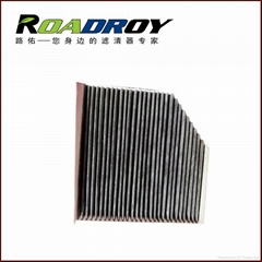 Professional Active Carbon Car Air-Conditioning Filter (4H0819439)