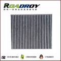 Active Carbon Auto Air-Conditioning Filter Element 64119163329