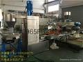 生物降解PLA母料造粒機 2