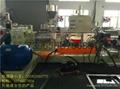 生物降解PLA母料造粒機 3