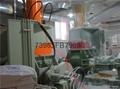 碳酸鈣填充母粒造粒機 3