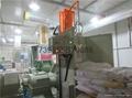 碳酸鈣填充母粒造粒機 4