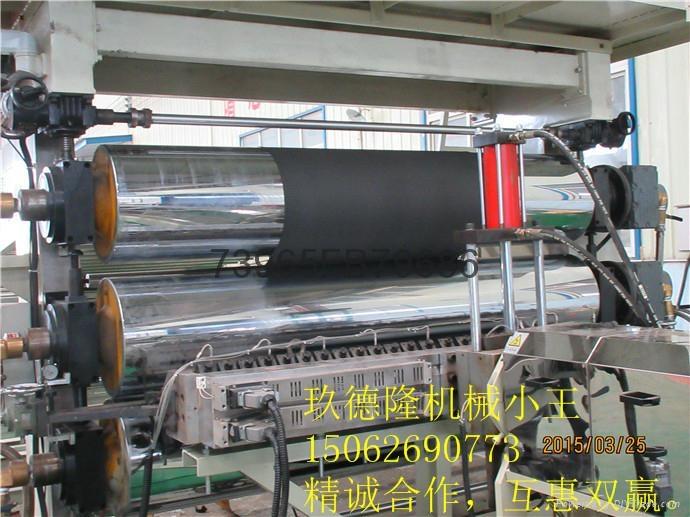 汽車內外飾護墊生產線 4