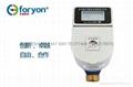 石家莊廠家直銷 冀騰牌 家用 DN15-DN25 IC卡預付費智能水表 3