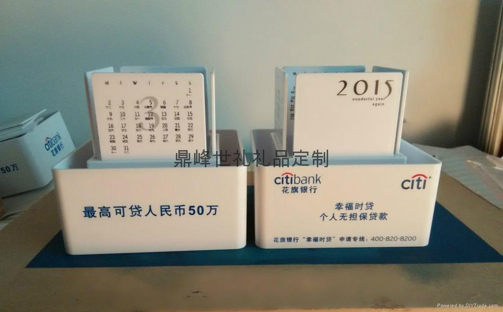 2017年新款台曆 2