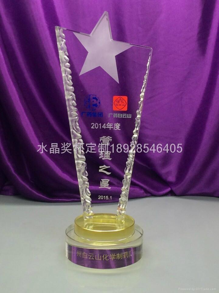 2017年新款水晶奖杯 1