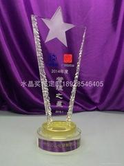 2017年新款水晶獎杯