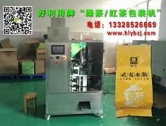 绿茶生产线一体化全自动灌装机