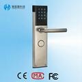 High security sliver safe keyless door locks for home for Best locks for home security