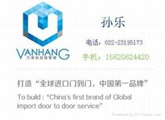 天津進口油漆塗料一般貿易進口清關行