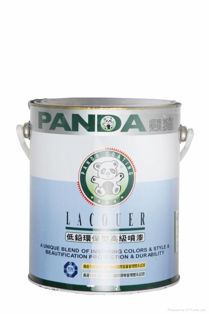 天津进口油漆涂料一般贸易进口清关行 5